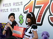2010年01月10日豆花妹到新竹:DSCF0237.JPG