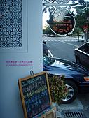 台中-法米法式甜點:99-12-01-法米法式甜點 001