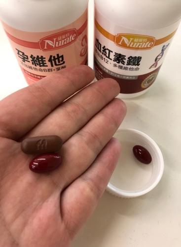 孕維他血紅素鐵.jpg - 哺乳營養