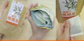 懷孕吃的營養品:活力mama葫蘆巴媽媽茶.jpg