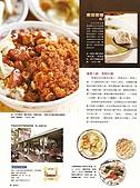 滷肉飯:滷肉飯03.jpg