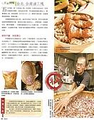 滷肉飯:滷肉飯06.jpg