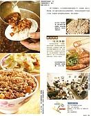 滷肉飯:滷肉飯07.jpg