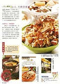 滷肉飯:滷肉飯08.jpg
