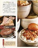 滷肉飯:滷肉飯09.jpg