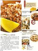 滷肉飯:滷肉飯011.jpg
