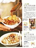 滷肉飯:滷肉飯012.jpg