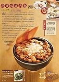 滷肉飯:滷肉飯013.jpg