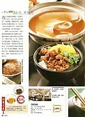 滷肉飯:滷肉飯014.jpg