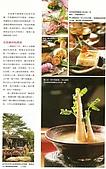 滷肉飯:花自在食宿館私秘美食.jpg