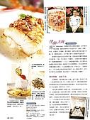 滷肉飯:律師大廚.jpg