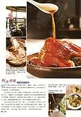 滷肉飯:梅香烤雞.jpg
