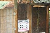 08向天湖、神仙谷、護魚步道、賽夏+:IMG_0589.JPG