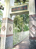 08向天湖、神仙谷、護魚步道、賽夏+:P1090981.JPG