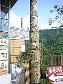 08向天湖、神仙谷、護魚步道、賽夏+:P1090987.JPG