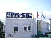 08梨山賓館、福壽山農場:P1100068.JPG