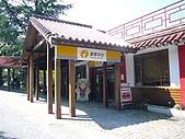 08梨山賓館、福壽山農場:P1100069.JPG