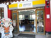 08梨山賓館、福壽山農場:P1100070.JPG