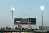 081028 職棒總冠軍賽第三戰in洲際棒球場:還沒六點就開燈了