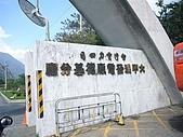 08梨山賓館、福壽山農場:P1100074.JPG