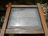 091006九族文化村+日月潭:P1030549.JPG