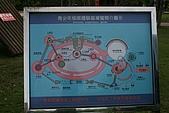 08寶藏寺及其遊憩區:IMG_0386.JPG