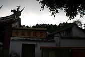 08寶藏寺及其遊憩區:IMG_0390.JPG