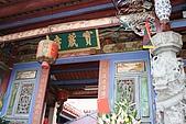 08寶藏寺及其遊憩區:IMG_0391.JPG