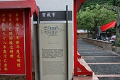 08寶藏寺及其遊憩區:IMG_0395.JPG