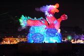 彰化-鹿港2012燈會:主燈龍翔霞蔚二十六.jpg