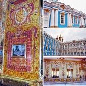 俄羅斯-聖彼得堡凱薩琳宮:相簿封面