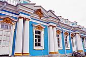 俄羅斯-聖彼得堡凱薩琳宮:凱薩琳宮一.jpg