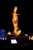 彰化-鹿港2012燈會:文武廟燈區鯉躍龍門二.jpg