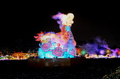 彰化-鹿港2012燈會:主燈龍翔霞蔚一.jpg