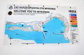 希臘-米克諾斯島:舊港碼頭導覽圖示一.jpg