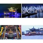 中國-杭州:相簿封面