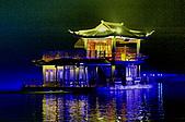 中國-杭州:印象西湖十六.jpg