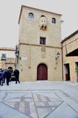 西班牙-巴塞隆納西班牙村:西班牙村入口二.jpg