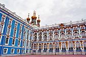 俄羅斯-聖彼得堡凱薩琳宮:凱薩琳宮六.jpg