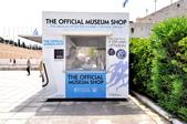 希臘-雅典市區:奧林匹克運動場購票處.jpg
