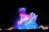 彰化-鹿港2012燈會:主燈龍翔霞蔚二十.jpg