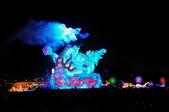 彰化-鹿港2012燈會:主燈龍翔霞蔚十.jpg