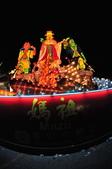 彰化-鹿港2012燈會:媽祖燈區四.jpg