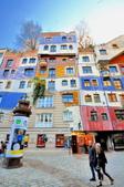 奧地利-維也納百水公寓:百水公寓一.jpg