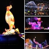 彰化-鹿港2012燈會:相簿封面
