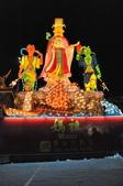 彰化-鹿港2012燈會:媽祖燈區一.jpg