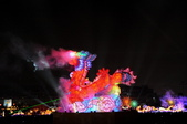 彰化-鹿港2012燈會:主燈龍翔霞蔚十八.jpg
