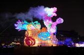 彰化-鹿港2012燈會:主燈龍翔霞蔚二十七.jpg