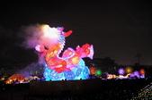 彰化-鹿港2012燈會:主燈龍翔霞蔚十五.jpg