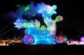 彰化-鹿港2012燈會:主燈龍翔霞蔚二十九.jpg
